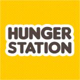 Hunger Station